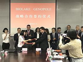 Genopole partenaire de Biolake - Chine