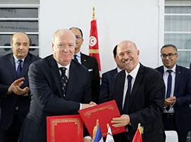Tunisia's biotechpole